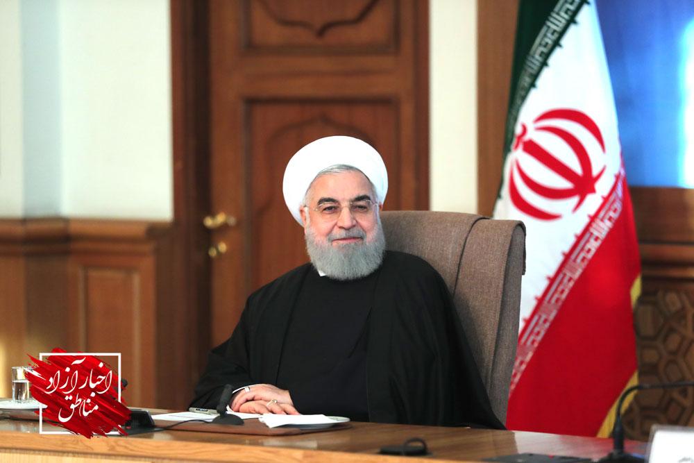 تصویب لایحه موافقتنامه موقت بین ایران با اتحادیه اقتصادی اوراسیا و کشورهای عضو برای تشکیل منطقه آزاد تجاری