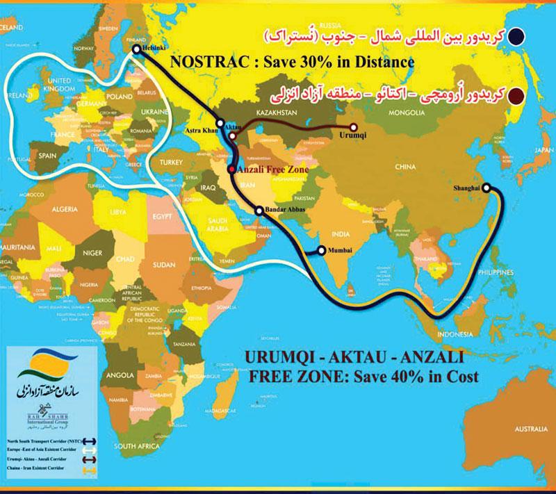 نگاهی به کریدور مهم چین-قزاقستان-ایران با محوریت منطقه آزاد انزلی