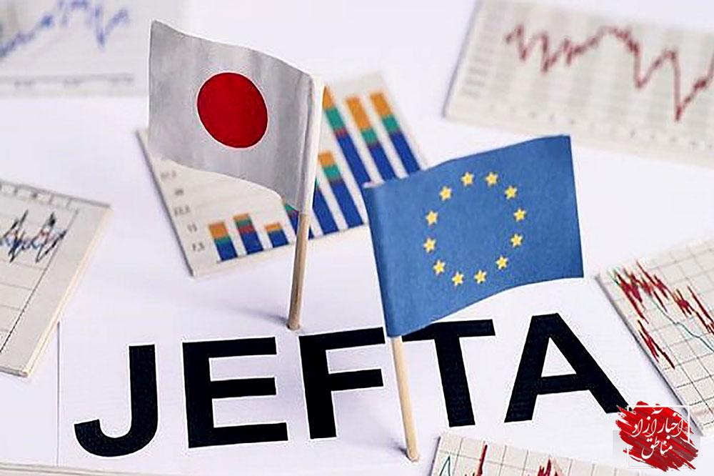 شکلگیری بزرگترین منطقه آزاد تجاری جهان میان اتحادیه اروپا و ژاپن
