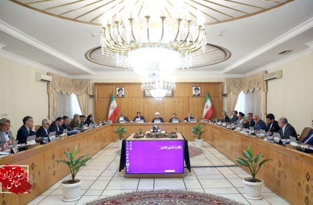 تصویب مصوبات شورایعالی مناطق آزاد و ویژه اقتصادی از سوی هیات دولت