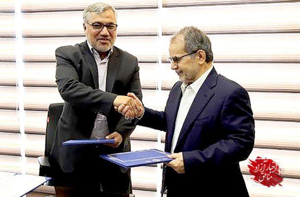 انعقاد تفاهمنامه همکاری میان سازمان منطقه آزاد اروند و کمیته امداد امام خمینی(ره)