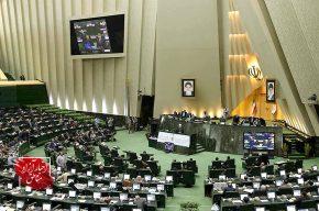 تصویب کلیات لایحه موافقتنامه تشکیل منطقه آزاد تجاری میان ایران و اتحادیه اوراسیا