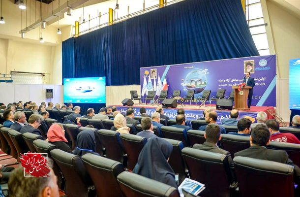 مناطق آزاد، ابزاری برای توسعه تجارت خارجی و سرمایهگذاری در کشور