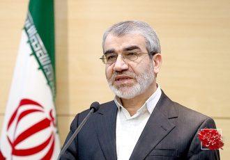 تایید موافقتنامه ایران و اتحادیه اقتصادی اوراسیا از سوی شورای نگهبان