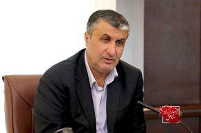 اصلاحیه اساسنامه فرودگاه پیام در هیات دولت مطرح میشود