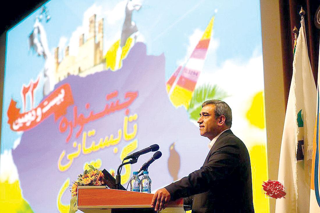 آغاز به کار بیست و دومین جشنواره تابستانی کیش