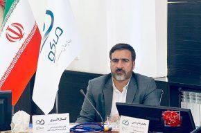 تفویض اختیار صدور مجوز «سمنها» به سازمانهای مناطق آزاد