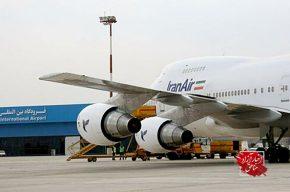 بخش مسافری فرودگاه پیام به طور رسمی راهاندازی میشود