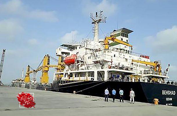 چهارمین محموله کلینکر قشم جهت صادرات به امارات بارگیری شد