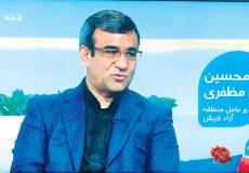 لایروبی اسکله بندری کیش به دست جوانان متخصص ایران