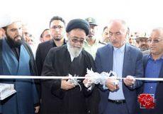 هفت طرح تولیدی-خدماتی در منطقه آزاد ارس افتتاح شد