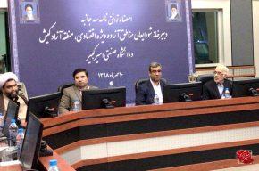تفاهمنامه سهجانبه برای تاسیس شتابدهنده صادراتی صنایع خلاق در کیش امضا شد