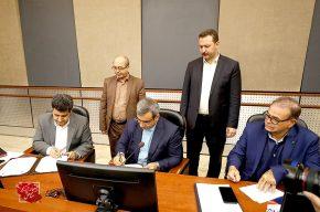 انعقاد تفاهمنامه همکاری میان سازمان منطقه آزاد کیش و سازمان ملی کارآفرینی ایران