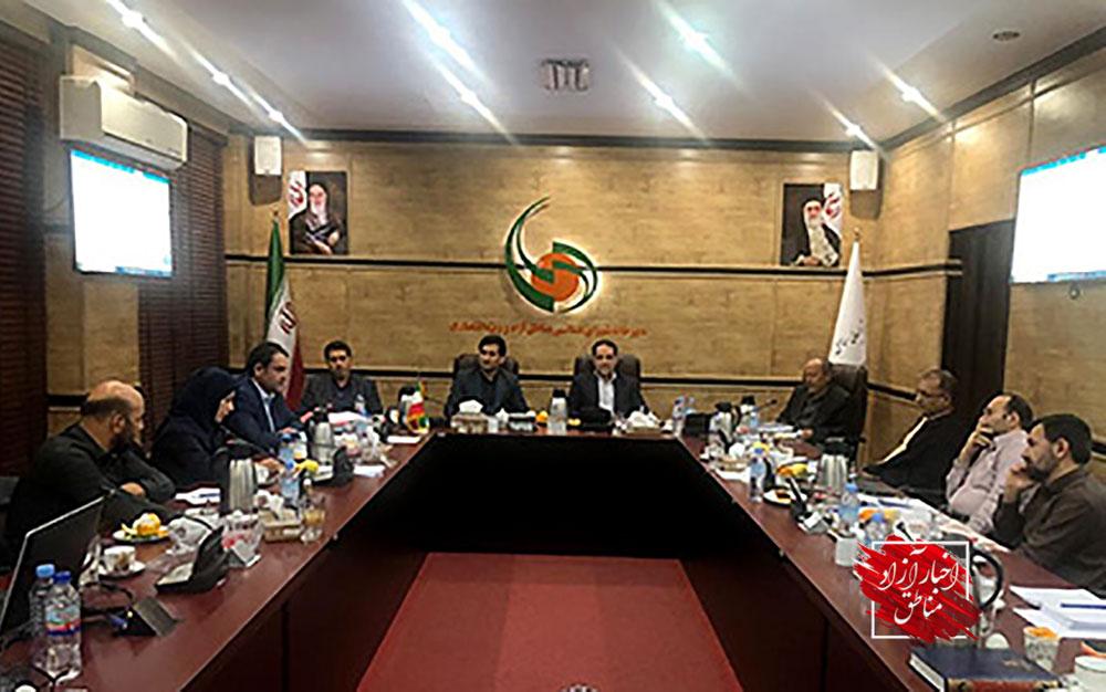 تهیه مقررات منطقه آزاد تجاری شهر فرودگاهی امام خمینی(ره)