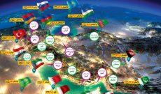 طرح ایجاد هشت منطقه آزاد و ۱۳منطقه ویژه؛ لایحه چند سالهای که سرانجام تصویب شد