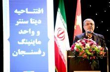 رفسنجان؛ پیشگام در فعالیت اقتصادی رمز ارزها در کشور