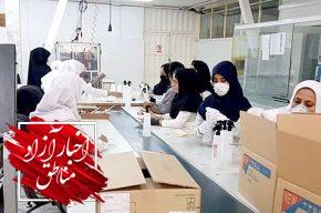 توزیع رایگان ۲۰هزار بسته محلول ضدعفونی کننده در جزیره کیش