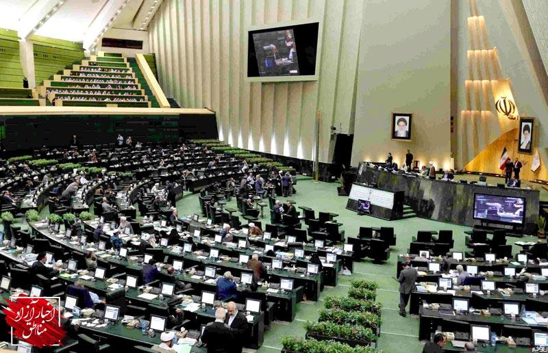 فراکسیون مناطق آزاد و ویژه اقتصادی در مجلس تشکیل شد