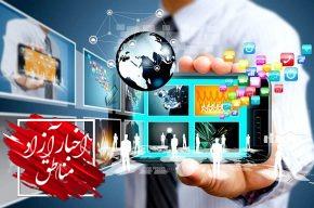 روابط عمومی، نگارنده سرمشق توسعه در مناطق آزاد