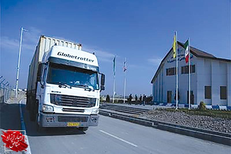 انتقال بخشی از سهمیه کالای تجاری وارداتی منطقه آزاد ارس به شهر فرودگاهی امام خمینی(ره)