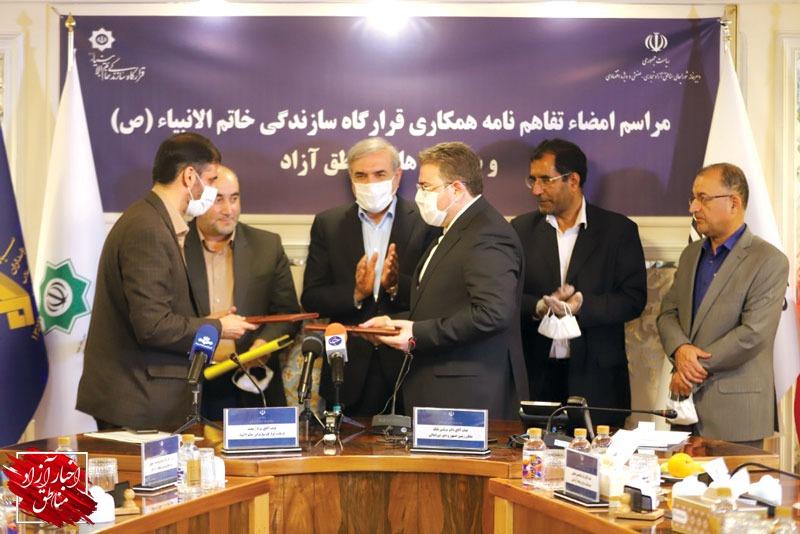 امضای تفاهمنامه همکاری میان سازمان منطقه آزاد ماکو و قرارگاه سازندگی خاتم الانبیاء(ص)