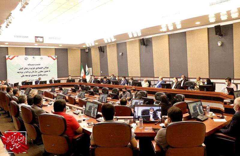 گذر از بحران اقتصادی کرونا با تعامل سازنده سازمان منطقه آزاد کیش، کارفرما و کارگران