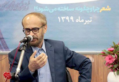 برگزاری نشست ادبی «چرایی و چگونگی شعر» در منطقه آزاد انزلی