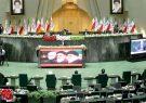 مطرقه ابزار نظارتی مجلس بر سر مناطق آزاد