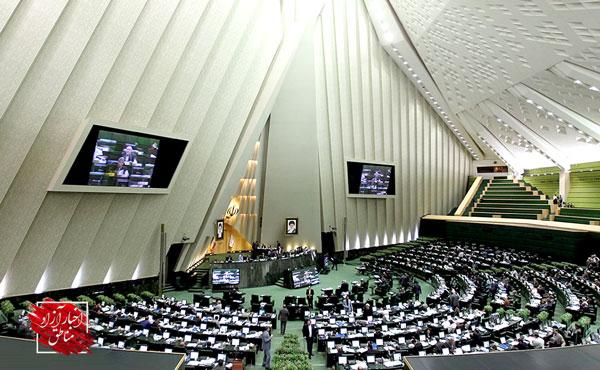 مناطق آزاد، آینه نتایج تصمیمگیری نمایندگان مجلس