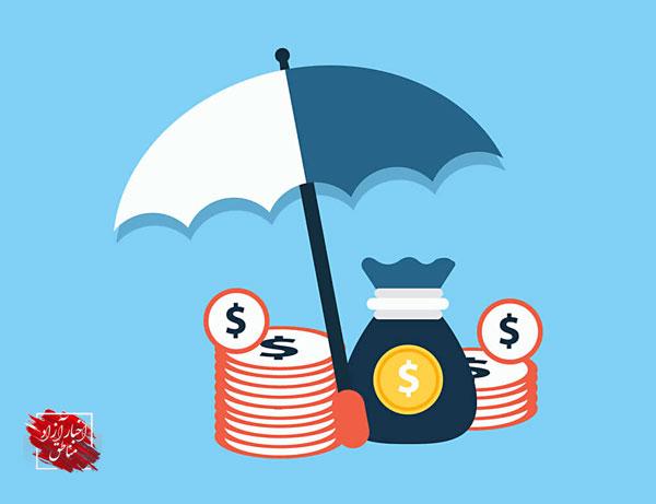 بیمه، چتر حمایت و تضمین سرمایهگذاری در مناطق آزاد
