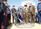 آغاز عملیات احداث کارخانه تولید «کاربید کلسیم» در منطقه آزاد ماکو
