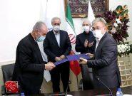 امضاء تفاهمنامه ایجاد دفتر نمایندگی اتاق بازرگانی در منطقه آزاد ارس