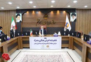 قشم؛ پایلوت مناطق آزاد در اجرای ابتکارات نوین بیمهای کشور