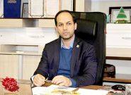 برگزاری مجازی هفتمین دوره مسابقات قرآن منطقه آزاد ارس