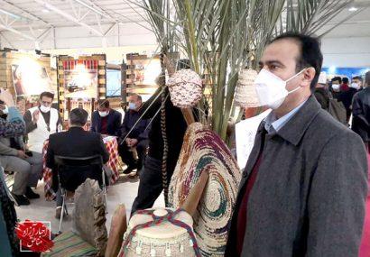 ارائه ۲۰بسته سرمایهگذاری گردشگری منطقه آزاد اروند در نمایشگاه گردشگری و صنایعدستی تهران