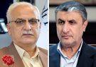 ترسیم افقهای جدید همکاری میان منطقه آزاد انزلی و وزارت راه و شهرسازی