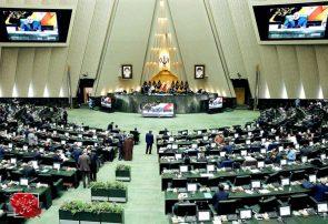 انابت مجلس از تصویب طرحهای نافی قانون مناطق آزاد