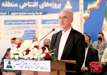 افتتاح ۱۵طرح تولیدی و صنعتی در منطقه آزاد ارس