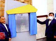بهرهبرداری از ۹طرح عمرانی، خدماتی و گردشگری در منطقه آزاد کیش