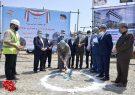 آغاز عملیات اجرایی ساخت مجموعه پارک آبی و شهربازی سرپوشیده منطقه آزاد انزلی