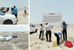 رفع تصرف ۱۹٫۴هزار مترمربع اراضی خالصه دولتی در روستای کردوا جزیره قشم