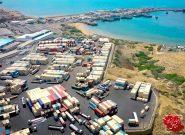 فعالین اقتصادی، گرفتار در مصائب لغو مزیتهای قانونی مناطق آزاد